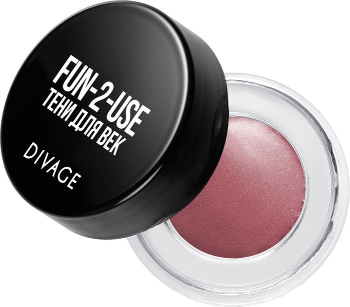 Тени для век Divage Eyeshadow In A Jar, Тон Fun 2 Use № 03
