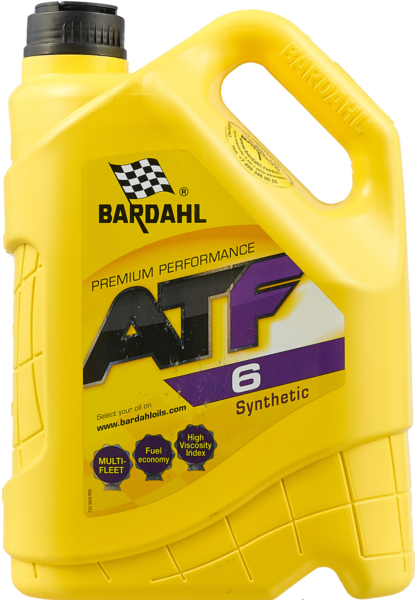 Трансмиссионное масло Bardahl 5 л 36593 масло трансмиссионное teboil fluid s синтетическое atf sp ii sp iii 1 л