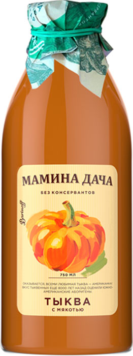 Нектар Тыквенный с мякотью Мамина дача, 0,75л