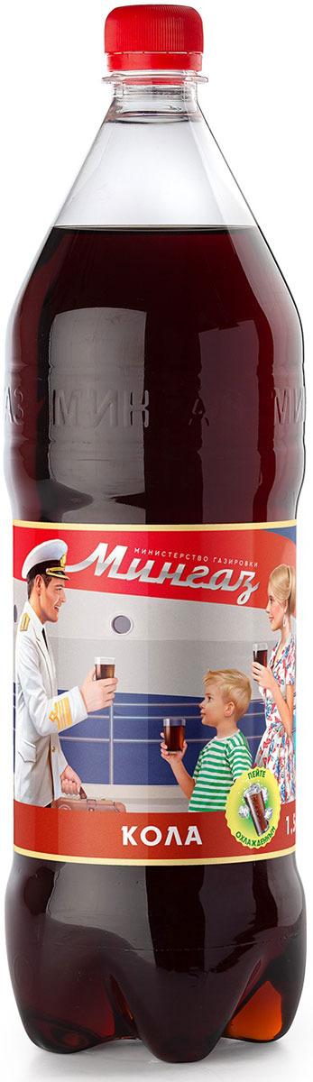 лимонад министерство газировки таежная сказка 6 шт по 1 5 л Напиток газированный Министерство Газировки Кола, 6 шт по 1,5 л