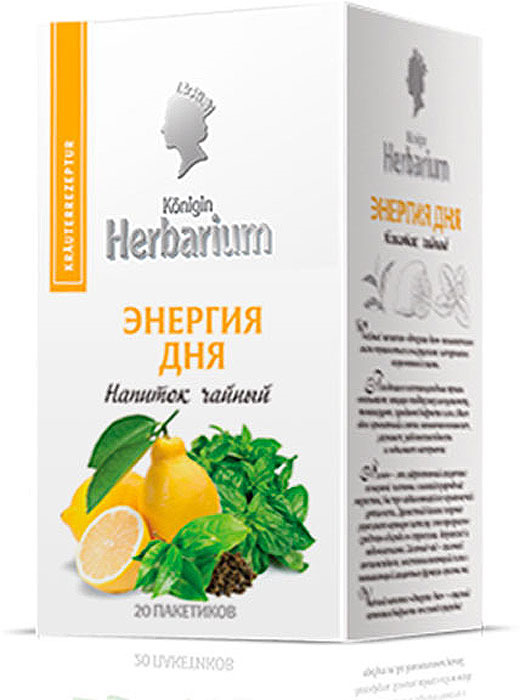 Напиток чайный Konigin Herbarium Энергия дня, 20 шт klaus h carl herbarium