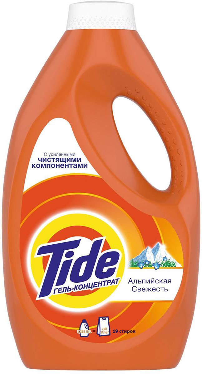 Жидкий стиральный порошок Tide Альпийская свежесть, 1,235 л ароматизатор 5 element альпийская свежесть