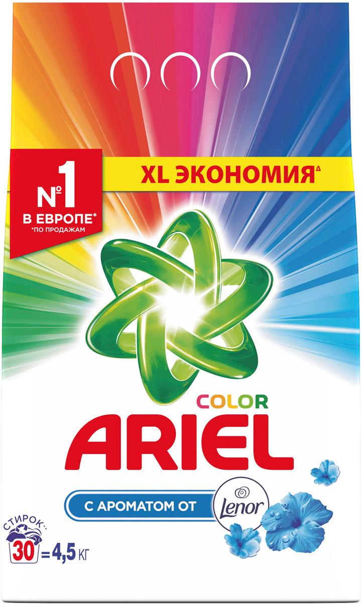 Стиральный порошок Ariel Automat Чистота Deluxe Touch of Lenor Fresh Color, 4,5 кг
