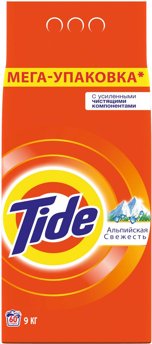 Стиральный порошок Tide Альпийская свежесть, автомат, 9 кг стиральный порошок dosia альпийская свежесть 5 5кг