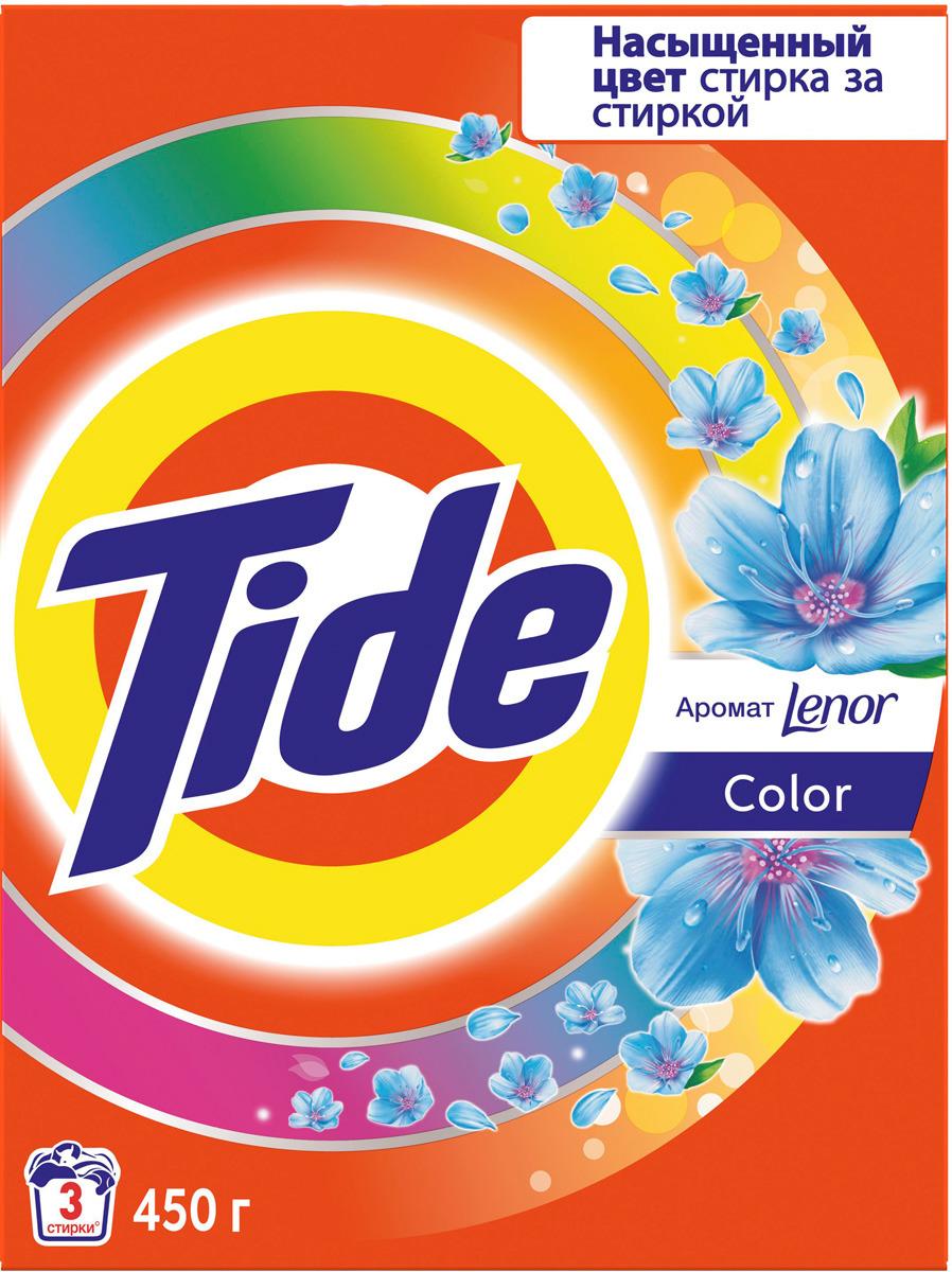 Стиральный порошок Tide Lenor Touch of Scent. Color, автомат, 450 г смс порошок tide авт 2в1 lenor touch 450г 935110
