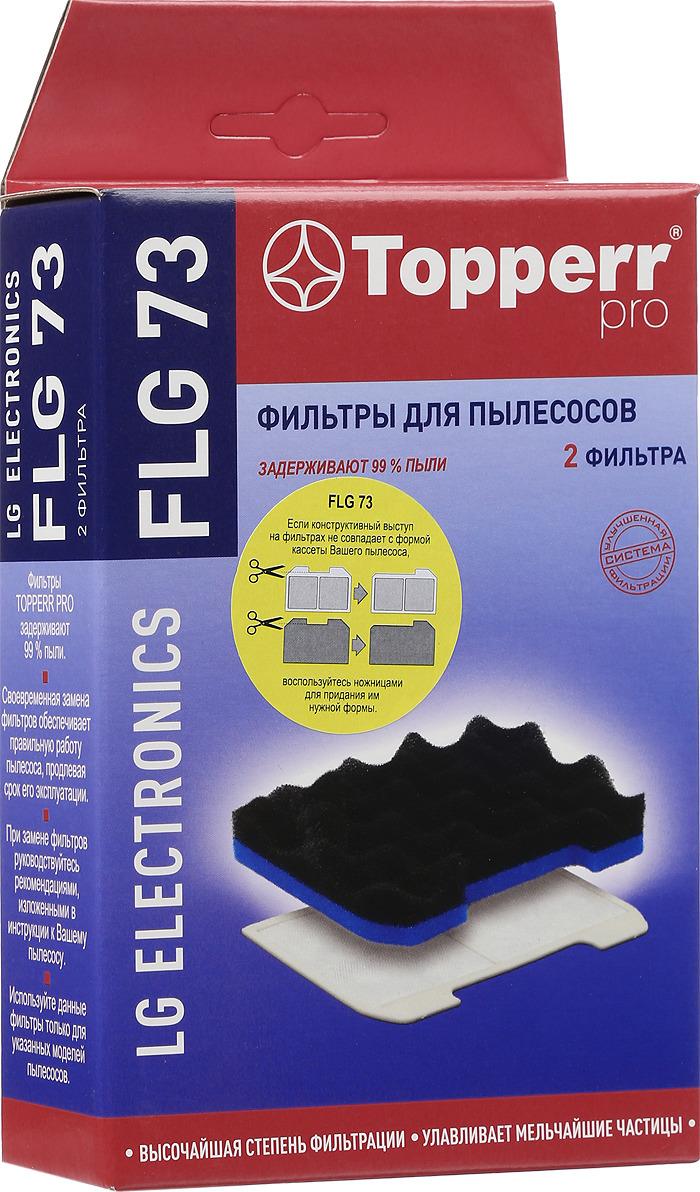 Topperr FLG 73 комплект фильтров для пылесосовLG Electronics neolux flg 89 набор моторных фильтров для пылесоса lg