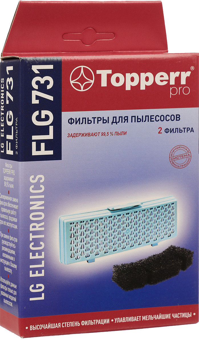 Topperr FLG 731 HEPA-фильтр для пылесосовLG Electronics фильтр hepa для пылесоса topperr 1149 flg 331