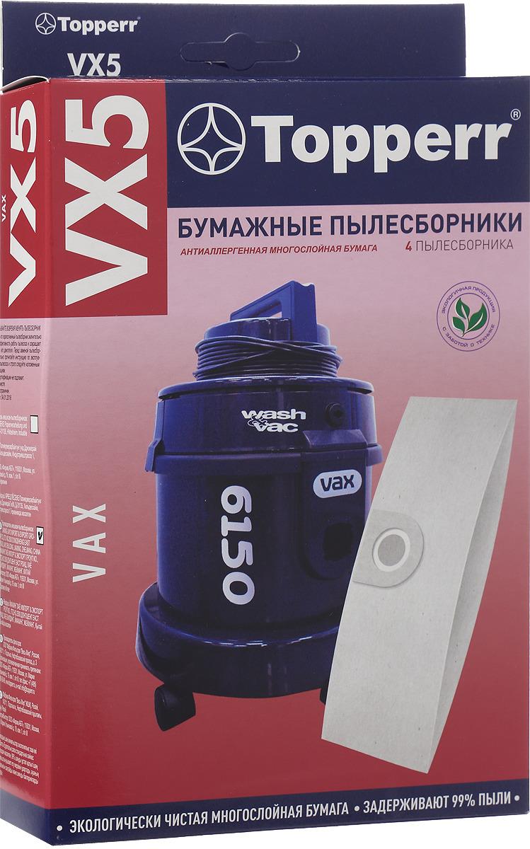Topperr VX 5 фильтр для пылесосовVax, 4 шт