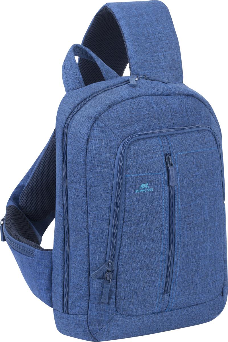 цена Рюкзак для ноутбука RivaCase 7529 Blue, 13,3