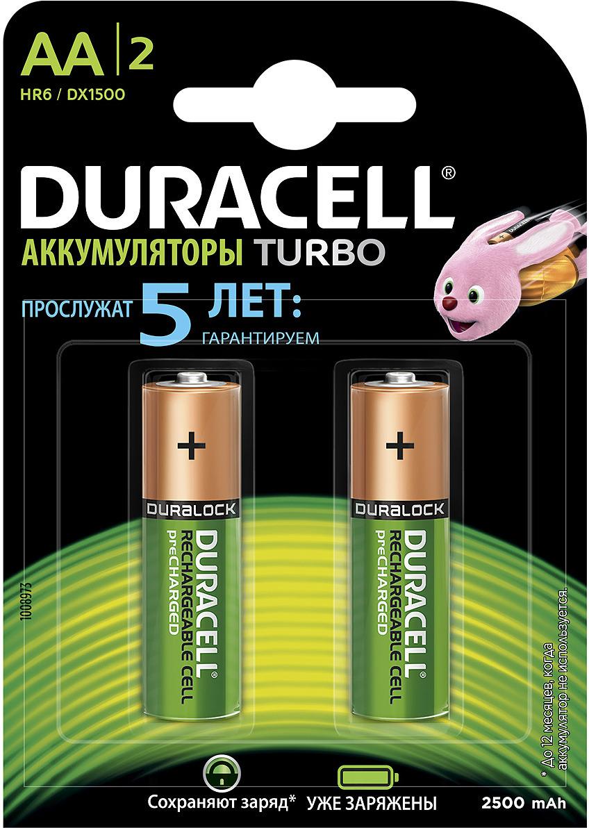 Аккумуляторная батарейка Duracell Recharge Turbo, AA 2500 мАч, 2шт аккумуляторы hr06 aa duracell turbo ni mh 2400 2500 mah 2шт