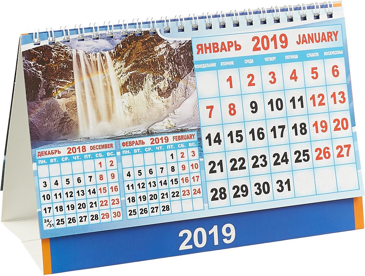 Перекидной календарь-домик 2019 г. Водопады Представляем вашему вниманию...