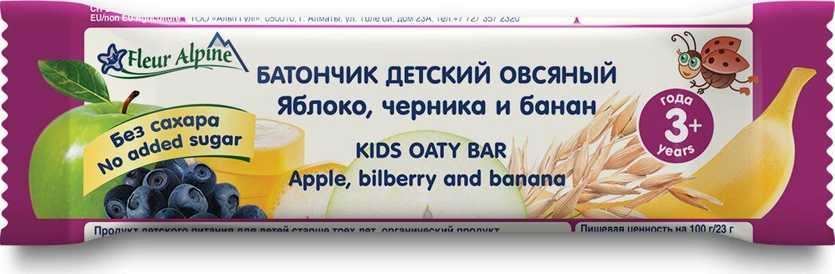 """Батончик Fleur Alpine """"Органик"""", овсяный с яблоками, черникой и абрикосом, 16 шт по 23 г"""