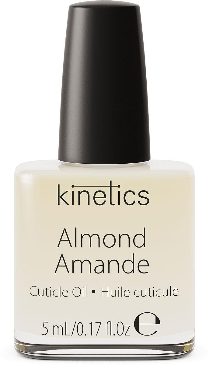 Масло для ногтей и кутикулы Kinetics Almond, 5 мл
