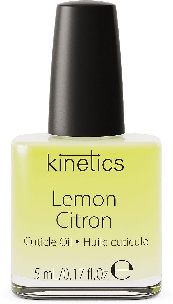 Масло для ногтей и кутикулы Kinetics Lemon, 5 мл