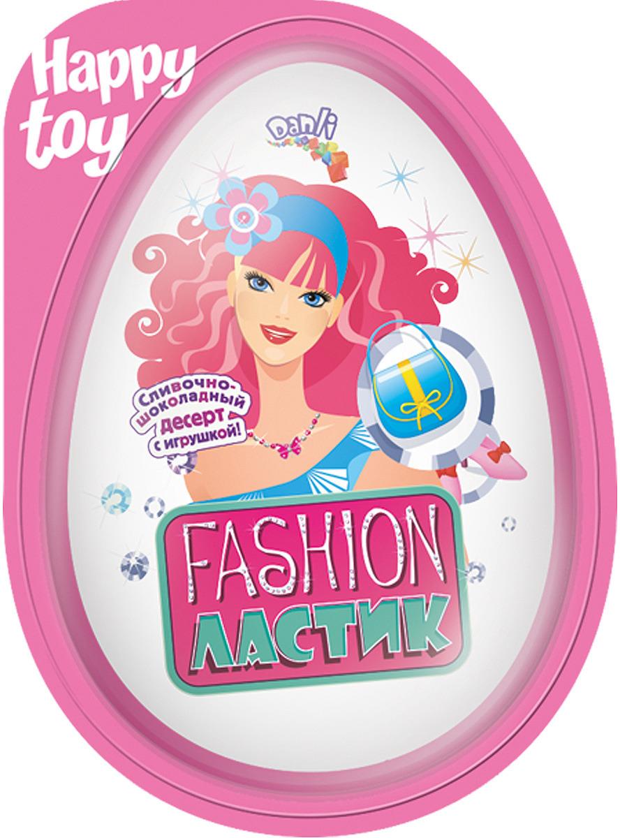 Пластиковое яйцо Данли Fashion Ластик, с игрушкой и десертом, 20 г