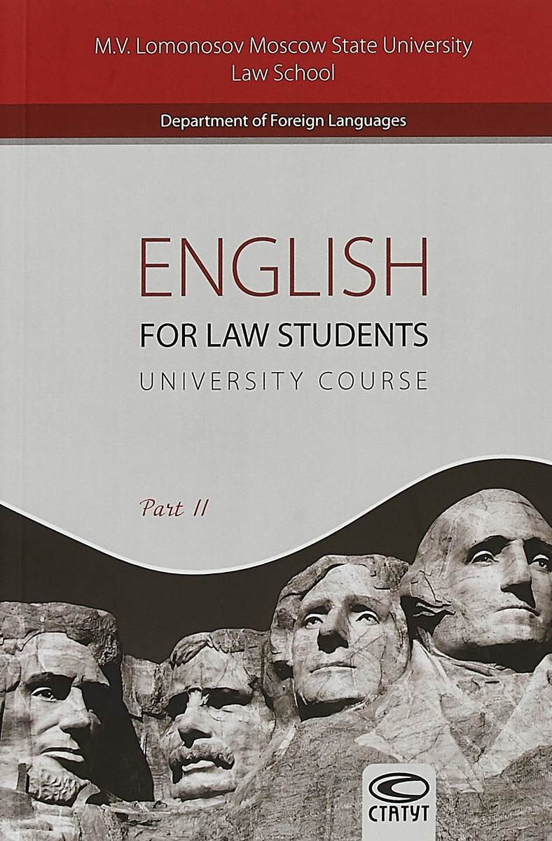 Наталья Бережнева,Ася Голобородько,Дина Карпова,Анна Рейтман English for Law Students: University Course: Part 1 yahia zare mehrjerdi english for industrial engineering students