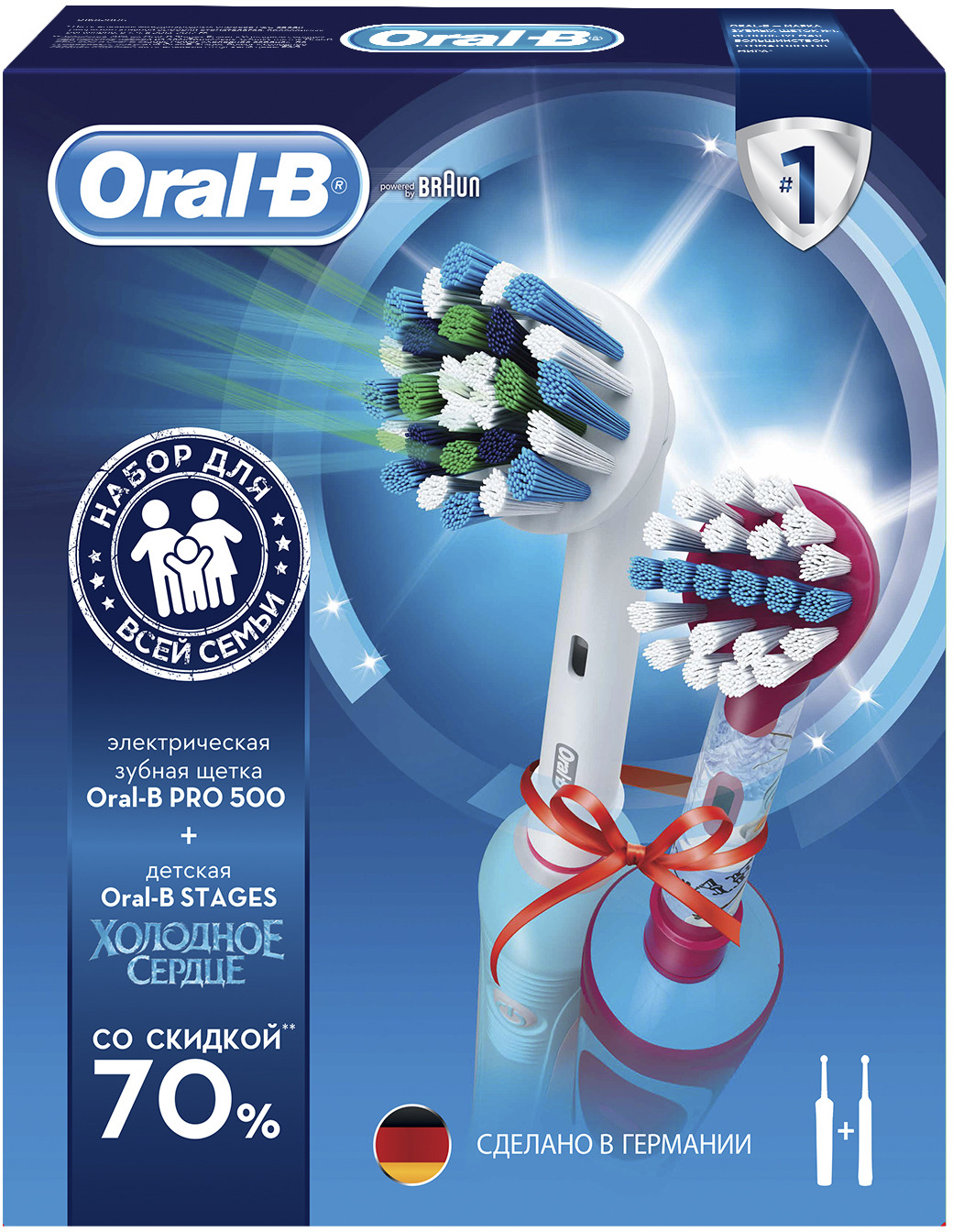 Oral-B Family Pack Pro 500 + Stages Power Frozen набор электрических зубных щеток