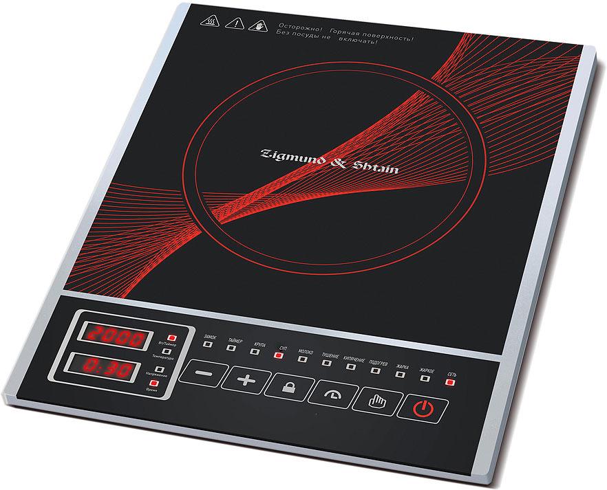 Индукционная плитка Zigmund & Shtain ZIP-555, цвет: черный