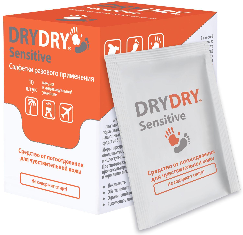Дезодорант Dry Dry Sensitive Салфетки (упаковка) / Драй Драй Сенситив Салфетки (упаковка), 10 салфеток в пачке; каждая салфетка в индивидуальной упаковке – эффективное средство от потоотделения для чувствительной кожи, 50 средство от потоотделения для мужчин roll on man dry dry