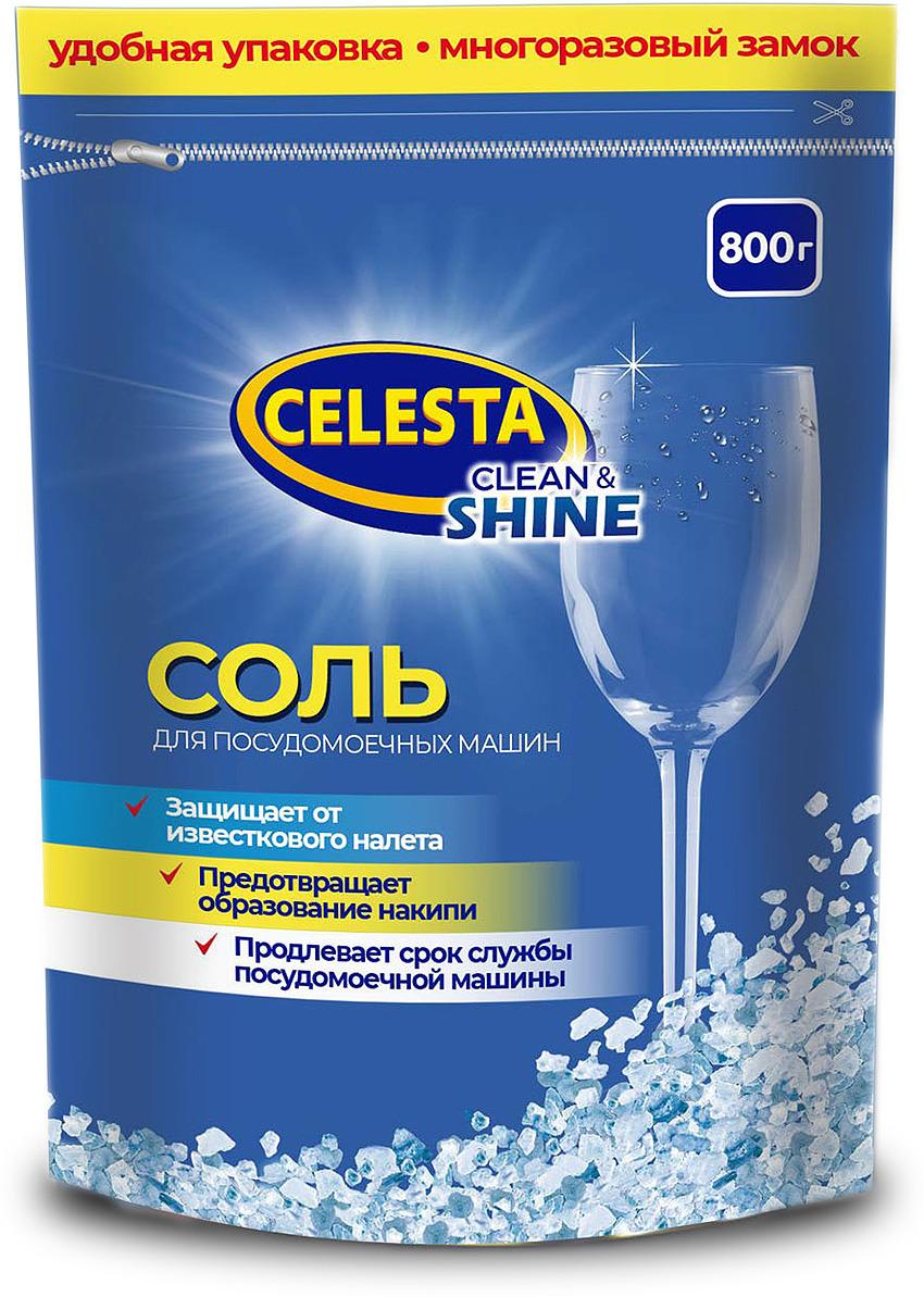 Соль для посудомоечной машины Celesta 800 г
