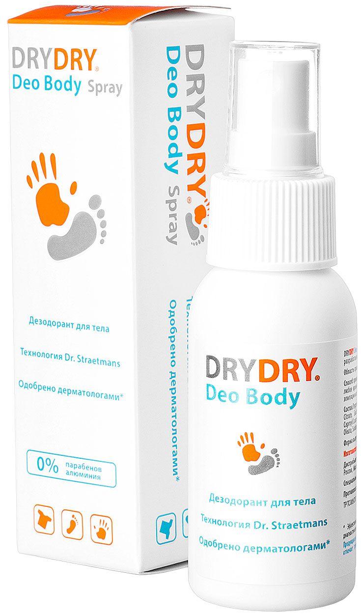 Дезодорант Dry Dry Deo Body Spray / Драй Драй Део Боди Спрей, 50 мл. – дезодорант для тела, 70