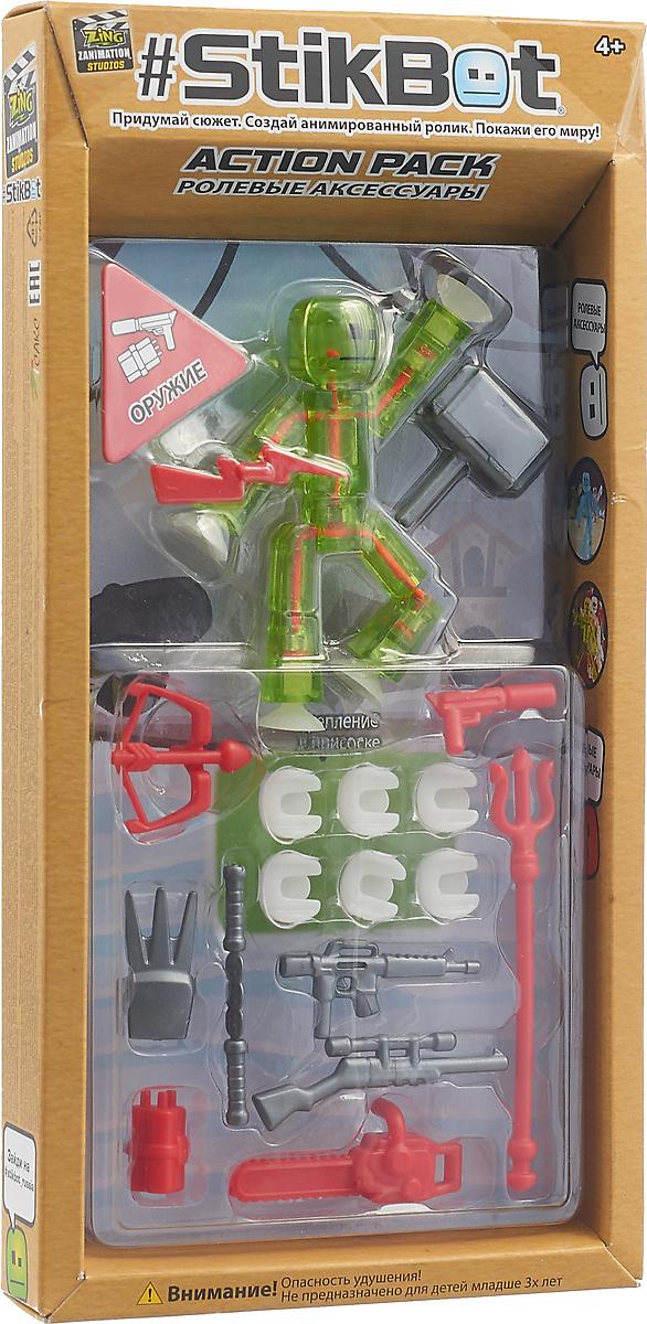 Фигурка с аксессуарами Stikbot Оружие, цвет: салатовый, красный, серый фигурка с аксессуарами stikbot стиль жизни цвет красный оранжевый
