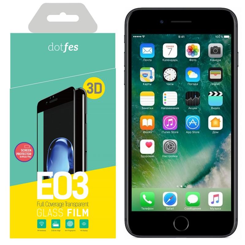 Стекло защитное 3D Dotfes E03 для iPhone 7 Plus/8 Plus, black цена