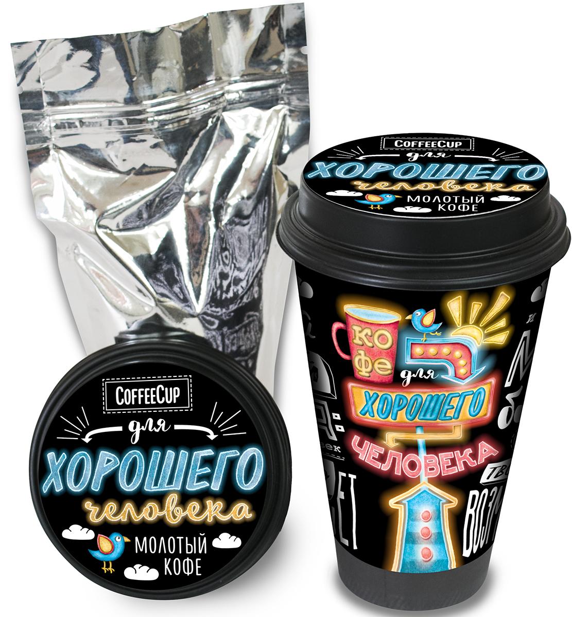 Кофе молотый Chokocat Для хорошего человека, арабика, 100 г футболка добро должно быть с кулаками