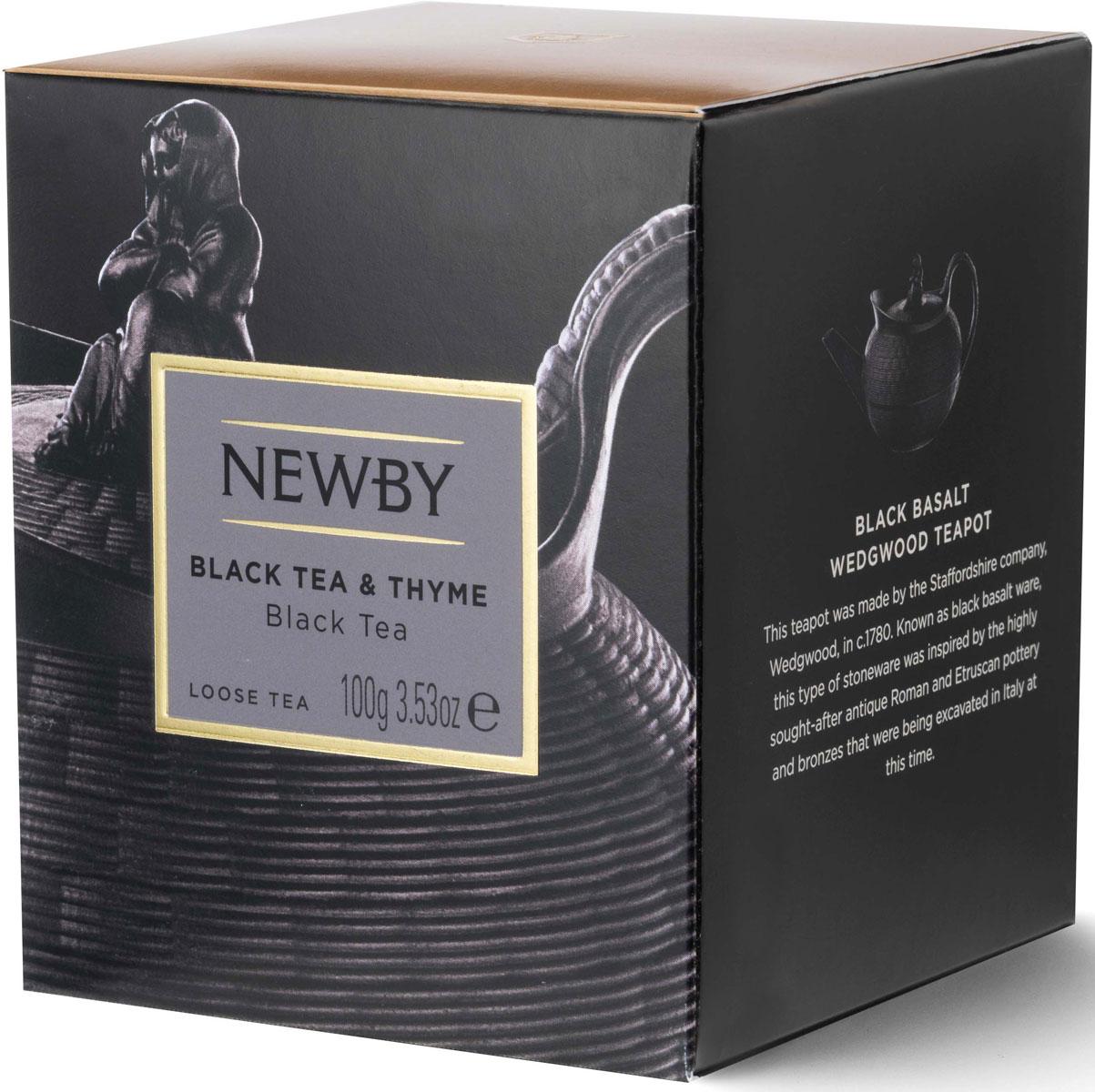 Чай листовой Newby Черный чай с Чабрецом, 100 г цена в Москве и Питере