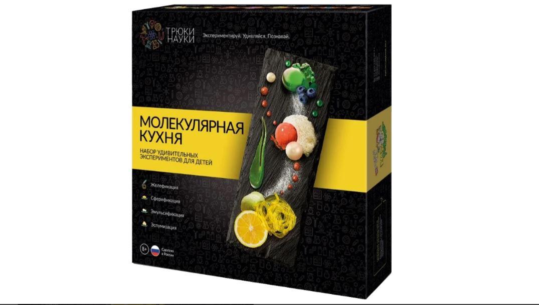 Набор удивительных эскпериментов для детей Молекулярная кухня молекулярная кухня для двоих