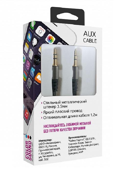 Аудиокабель AUX 3.5(m)-3.5(m), 1.2м, черный, Partner