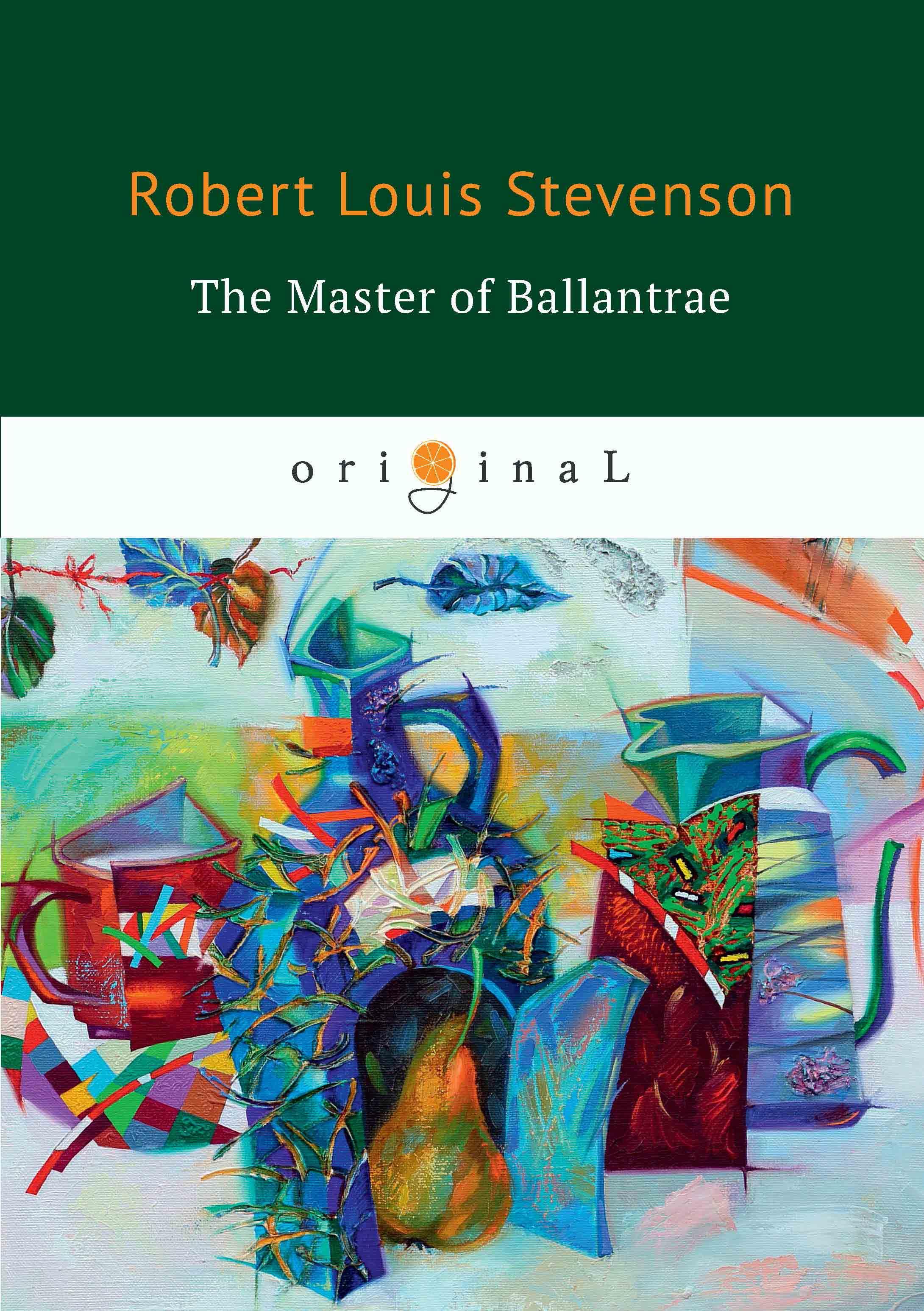 лучшая цена R. L. Stevenson The Master of Ballantrae
