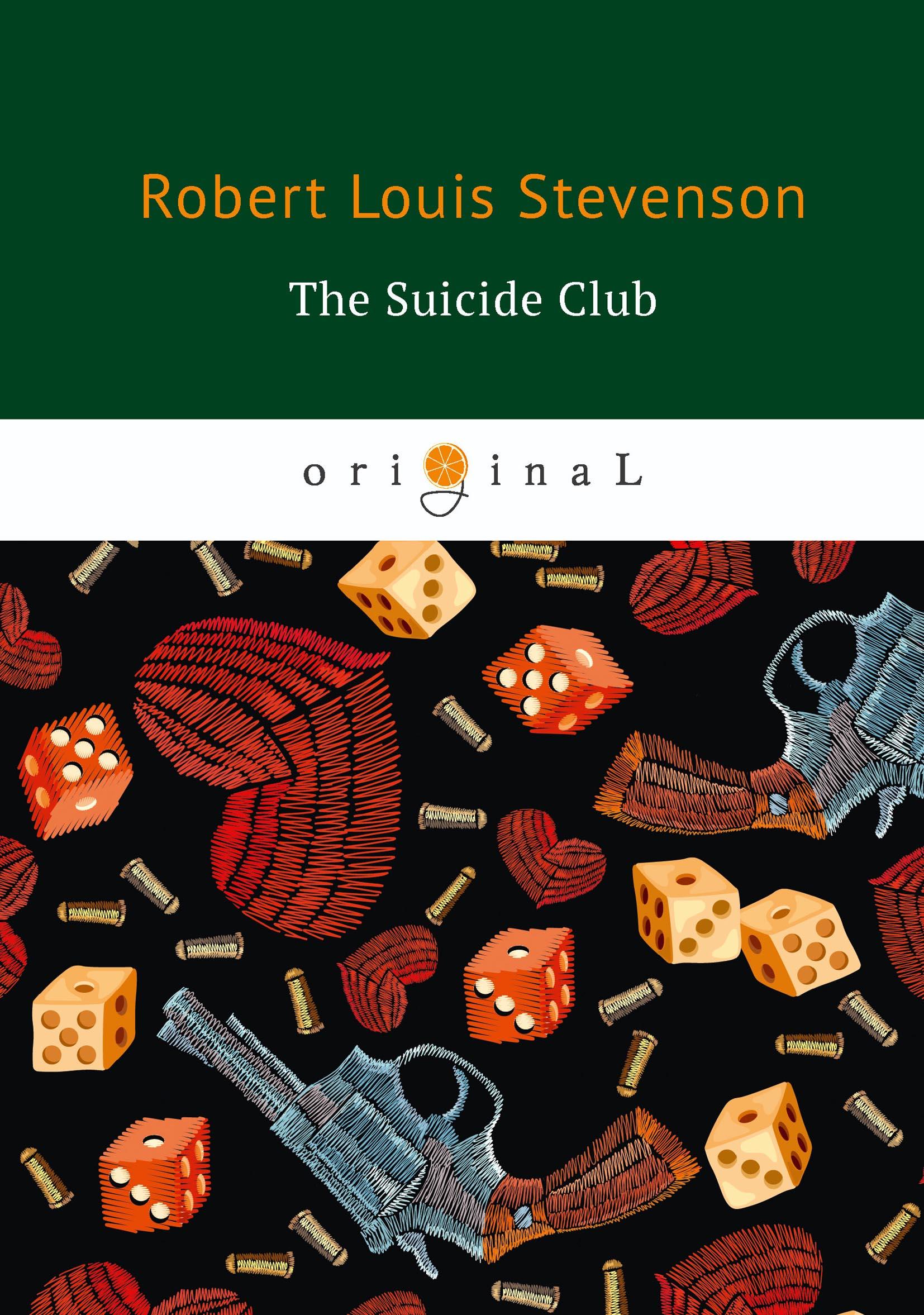 лучшая цена R. L. Stevenson The Suicide Club