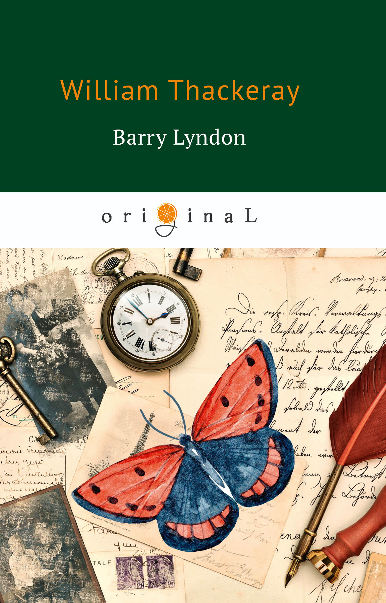 W. Thackeray Barry Lyndon w thackeray barry lyndon