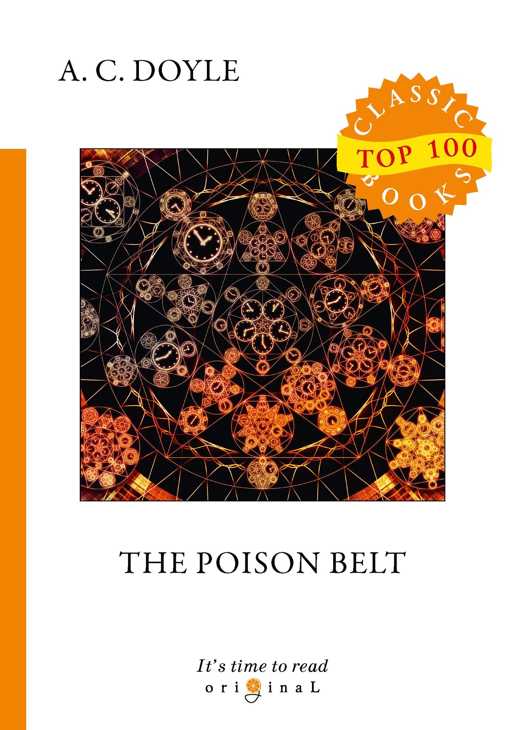 где купить A. C. Doyle The Poison Belt по лучшей цене