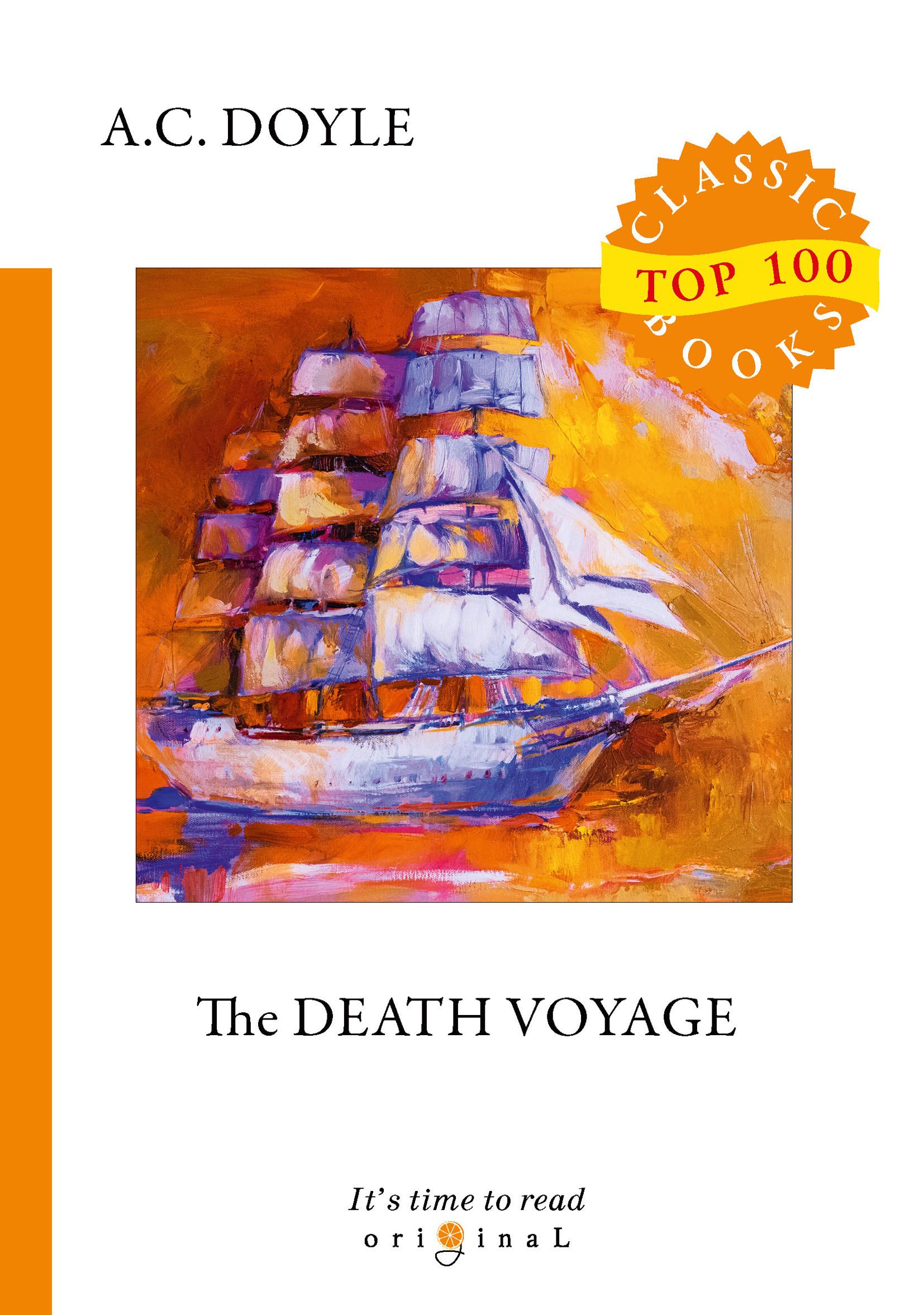 A. C. Doyle The Death Voyage doyle a c collected short stories ii the death voyage коллекция рассказов 2 смертельное путешествие на ан