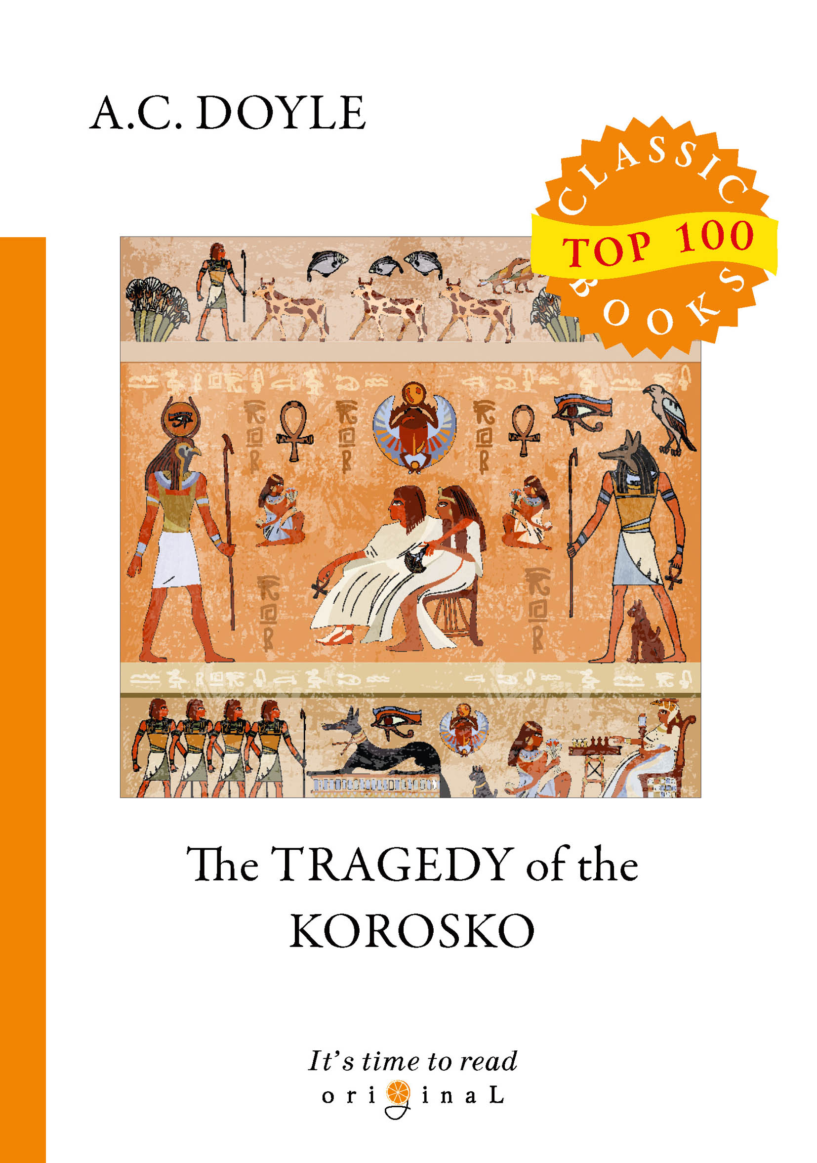 A. C. Doyle The Tragedy of The Korosko