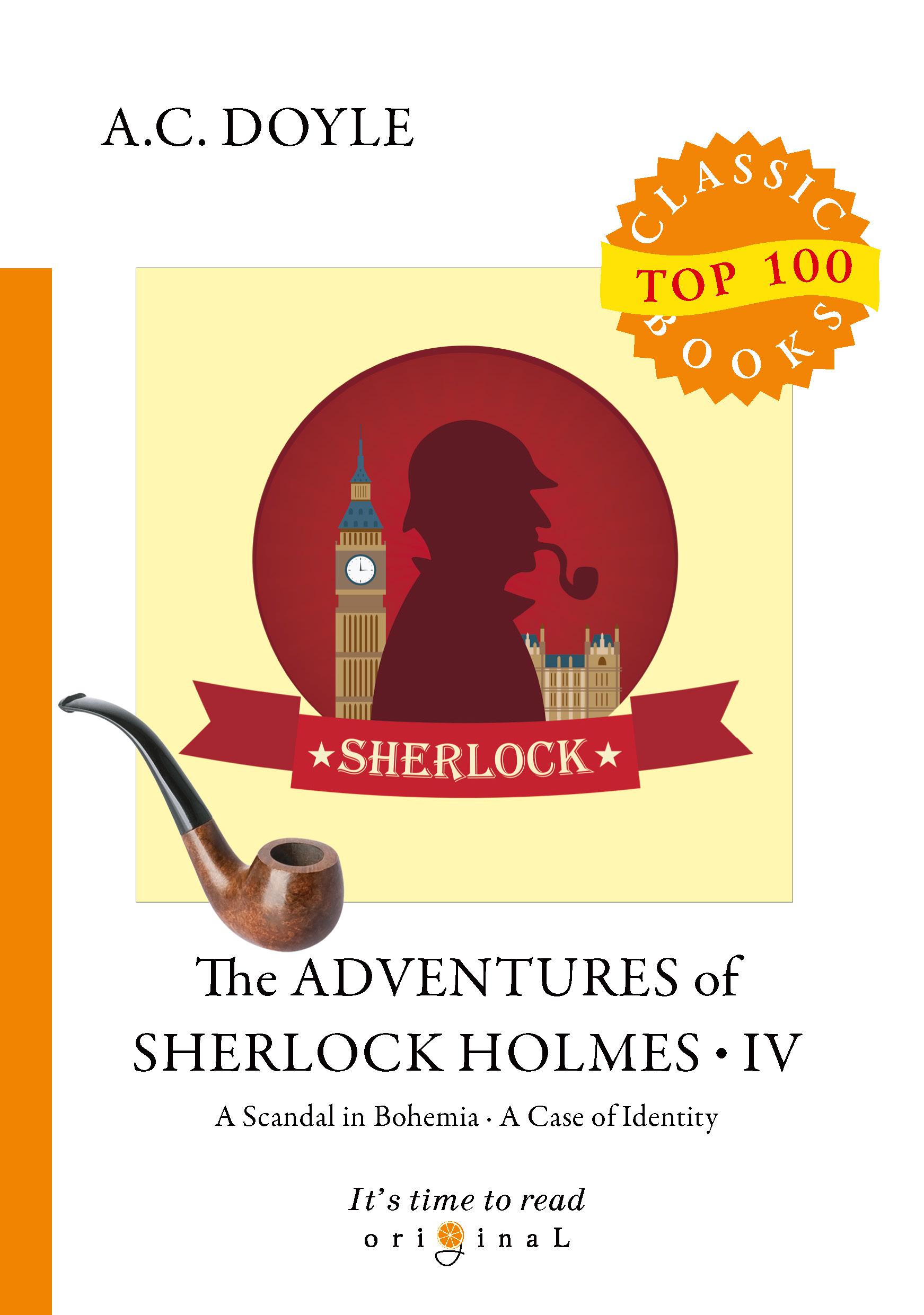 A. C. Doyle The Adventures of Sherlock Holmes IV a c doyle the exploits of brigadier gerard