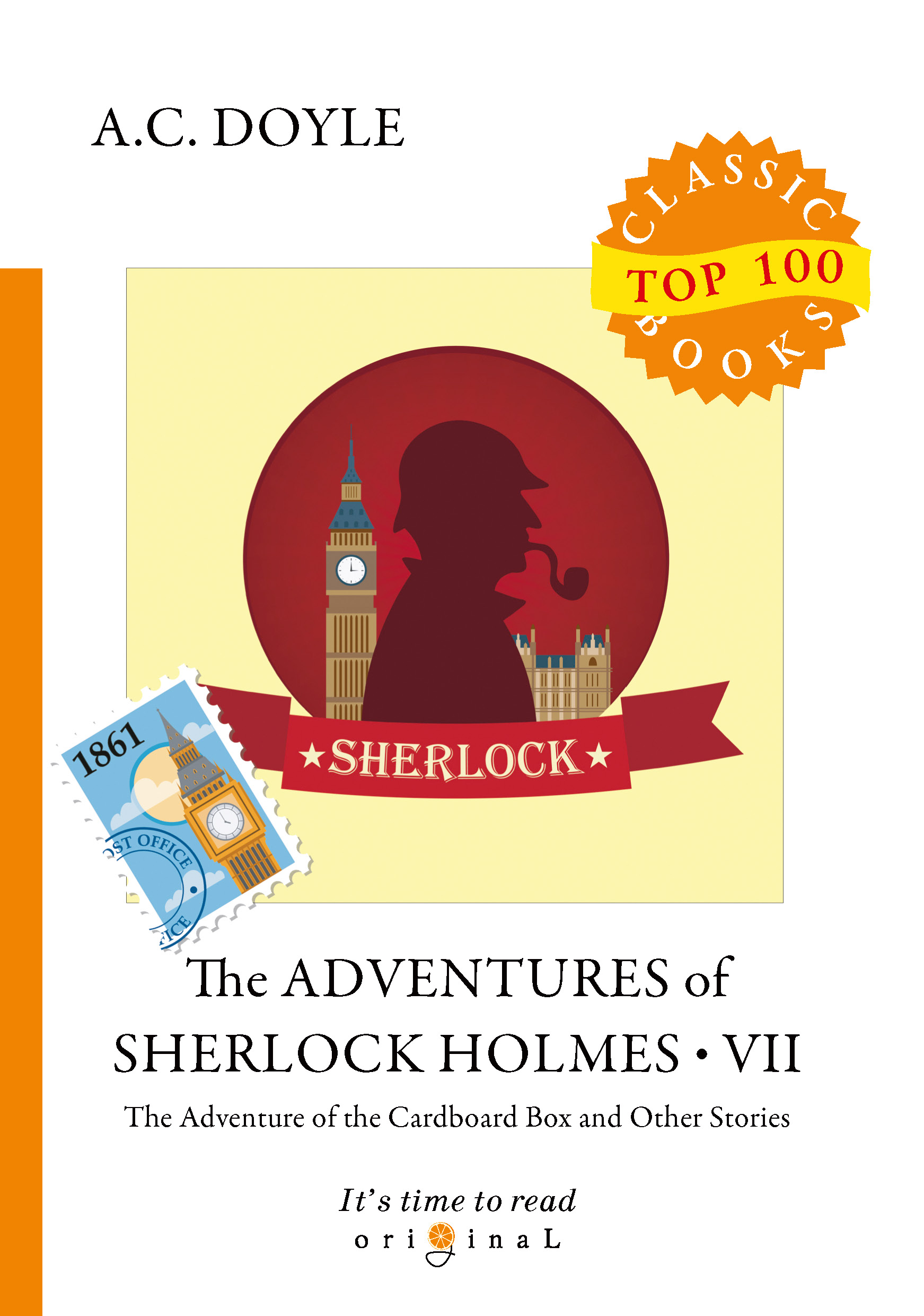 A. C. Doyle The Adventures of Sherlock Holmes VII