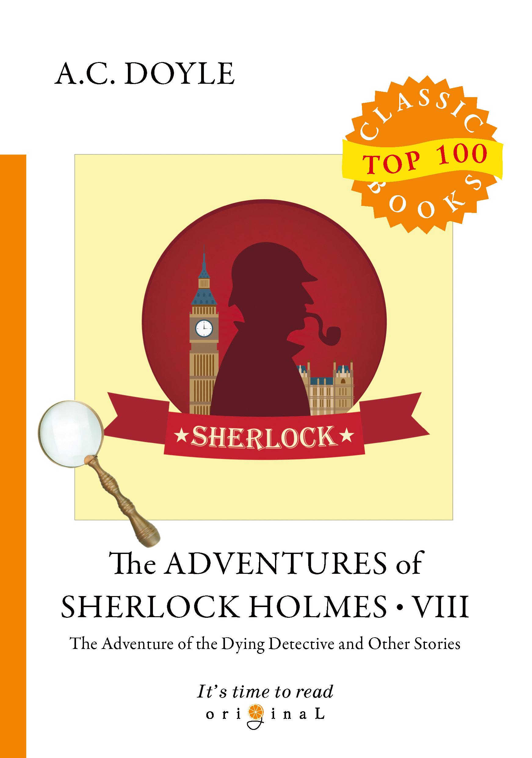 A. C. Doyle The Adventures of Sherlock Holmes VIII