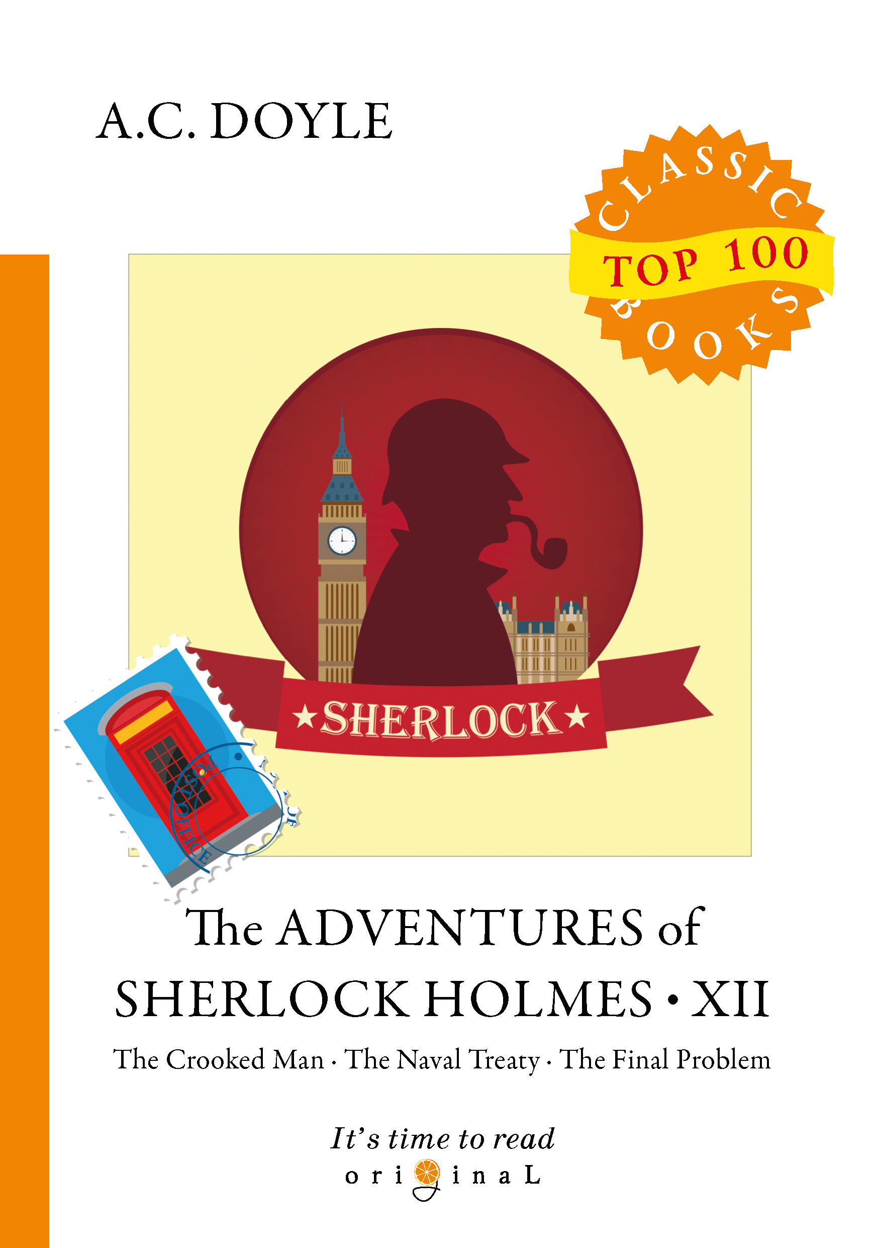 A. C. Doyle The Adventures of Sherlock Holmes XII