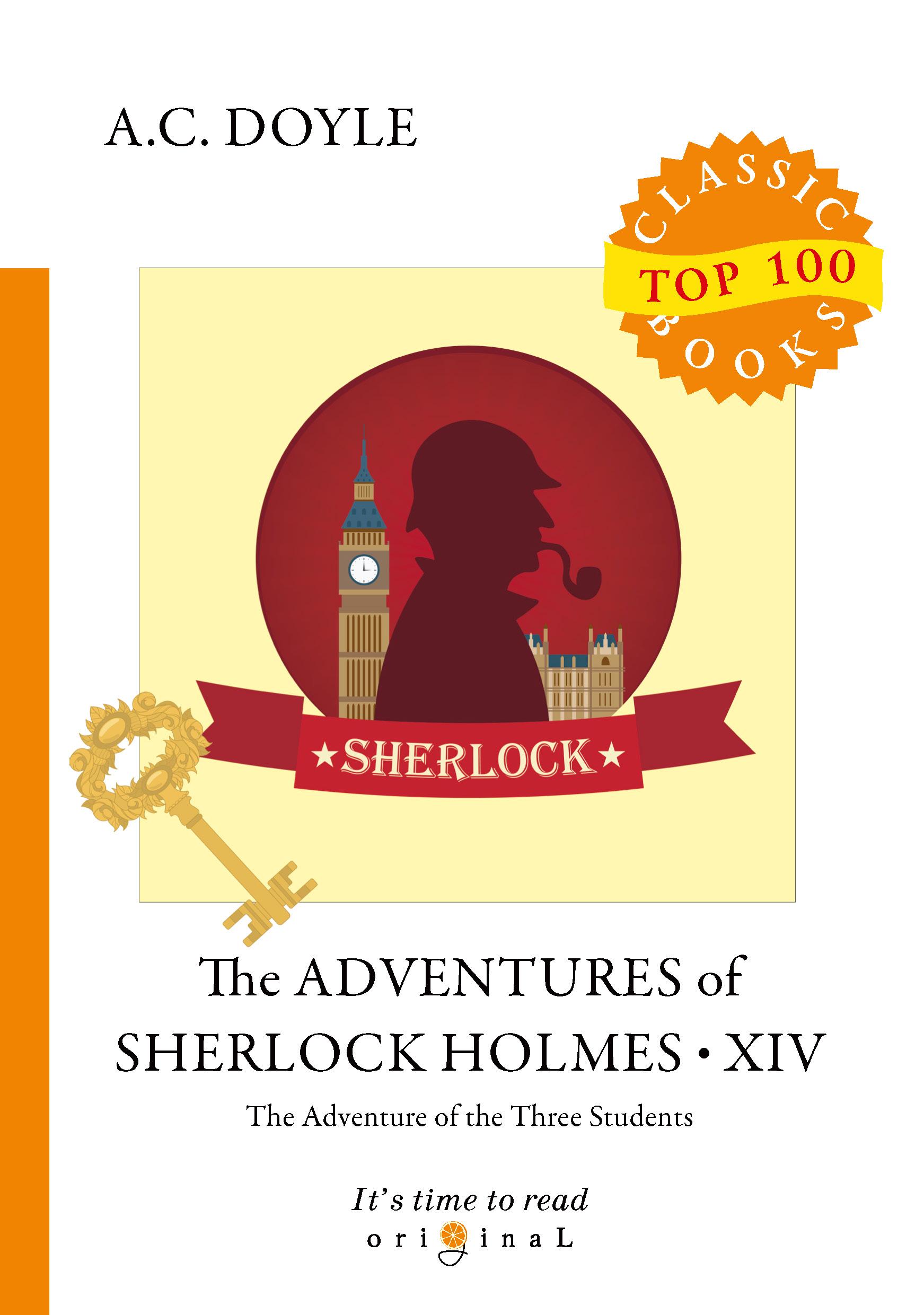 A. C. Doyle The Adventures of Sherlock Holmes XIV