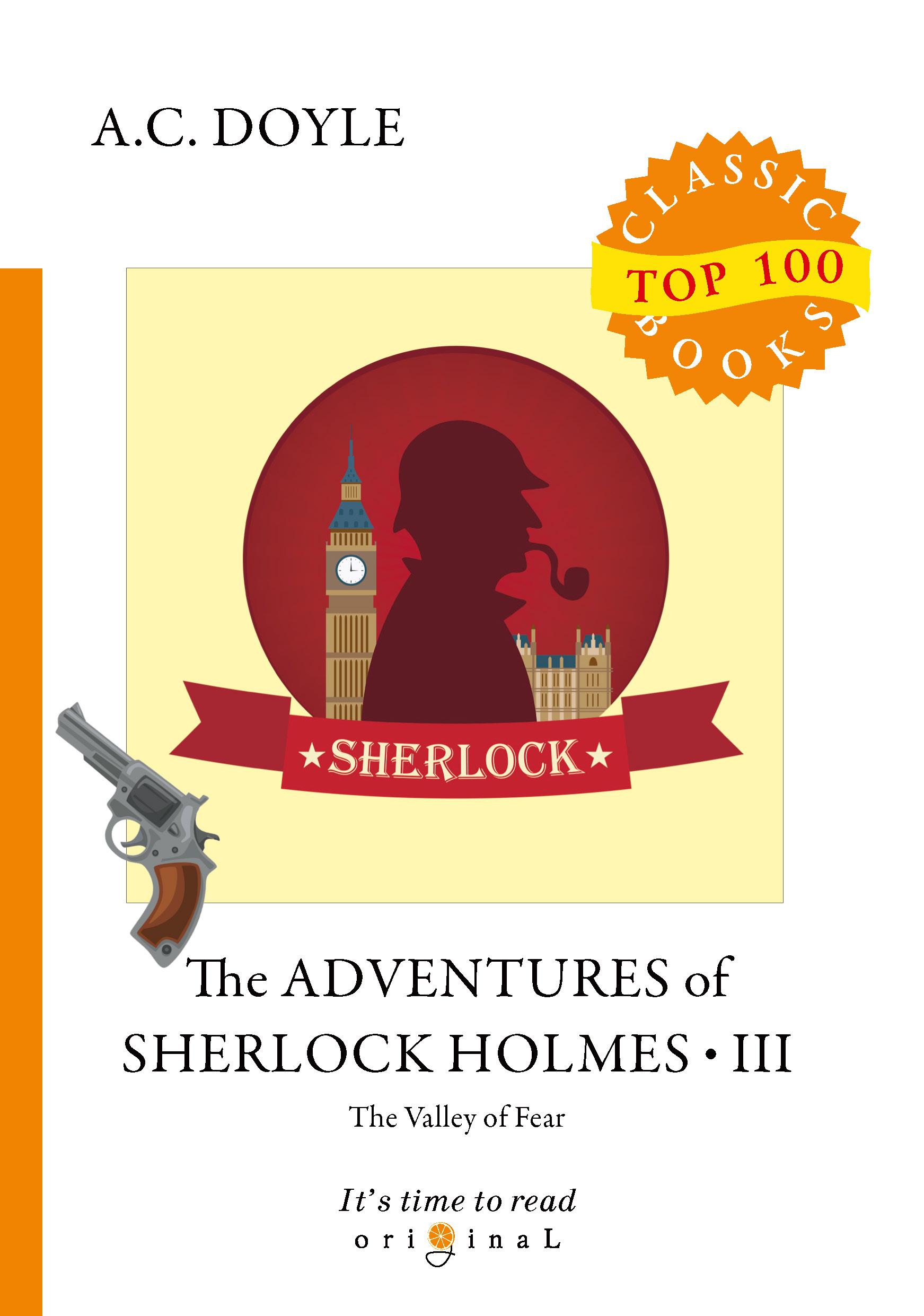 A. C. Doyle The Adventures of Sherlock Holmes III arthur hailey the final diagnosis окочательный диагноз