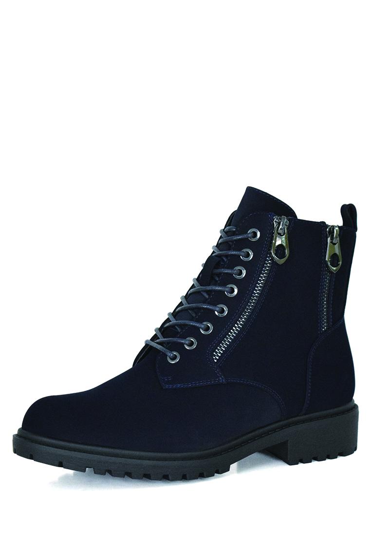 купить Ботинки T.TACCARDI по цене 1199 рублей