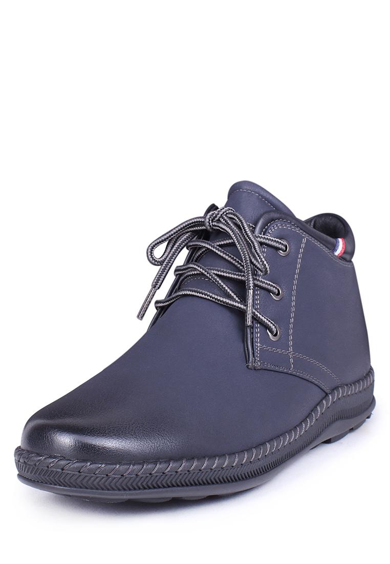 цена Ботинки T.TACCARDI онлайн в 2017 году