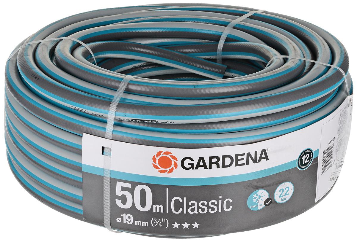 "Шланг Gardena ""Classic"", 19 мм (3/4"") х 50 м"