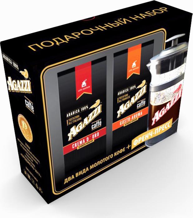 Кофе молотый Agazzi Crema D`oro, 200 г + Agazzi Gusto Aroma, 200 г + Френч-пресс кофе в зернах agazzi gusto aroma 200 г