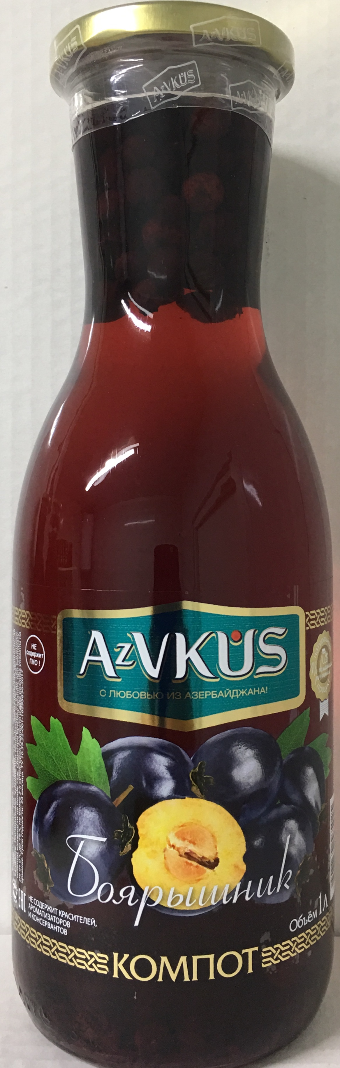 AZVKUS из боярышника 1л4603734585025Компот приготовленный по домашнему рецепту из свежих даров Азербайджана без ГМО, консервантов и красителей.