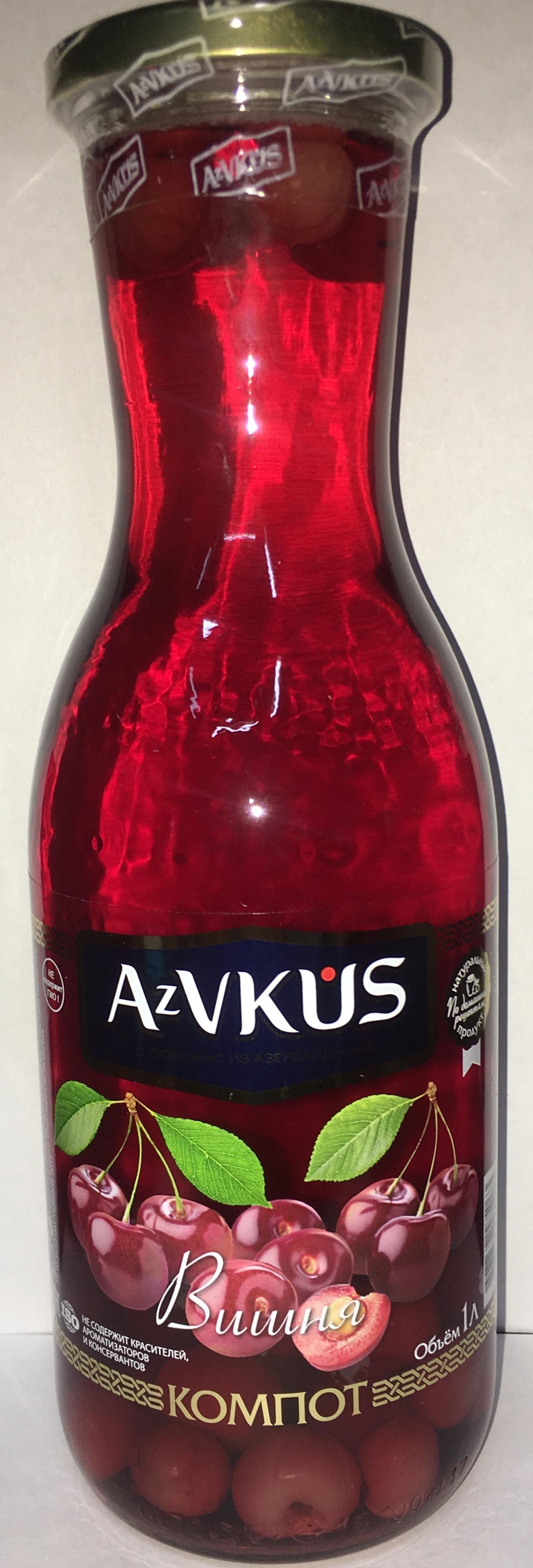 AZVKUS из вишни 1л azvkus из фейхоа 1л