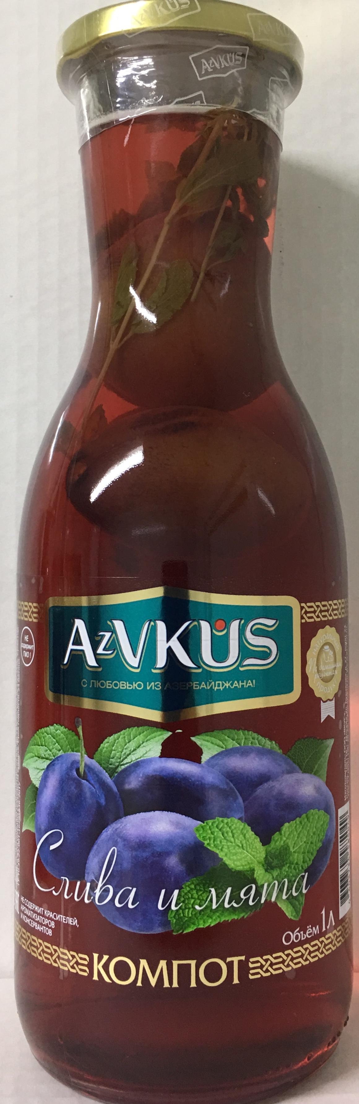 AZVKUS из сливы и мяты 1л azvkus из фейхоа 1л